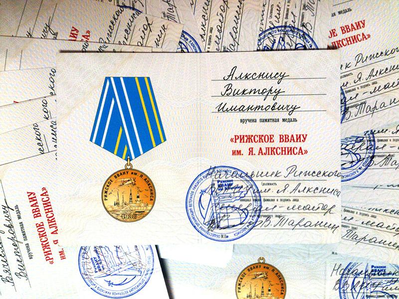 Медаль-В.И.Алкснису