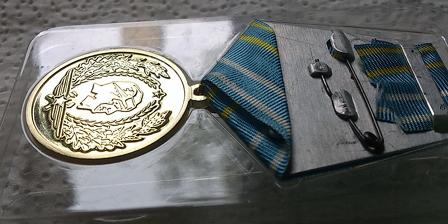 _Медаль РВВАИУ_реверс_мал