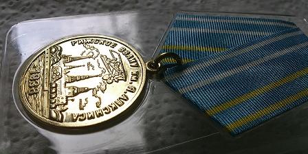 _Медаль РВВАИУ_аверс_мал.